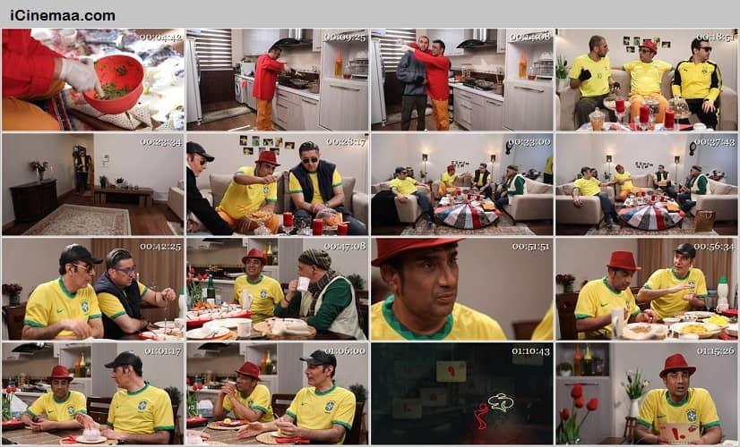 دانلود قسمت سوم شام ایرانی فصل نهم