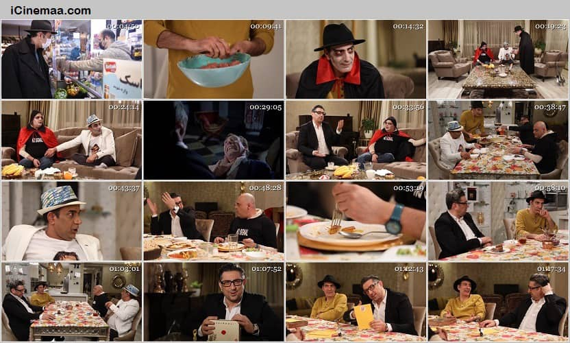 دانلود سریال شام ایرانی شام آخر فصل نهم
