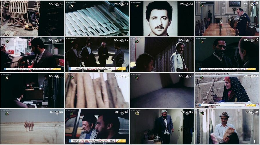 دانلود کامل فیلم تیرباران با لینک مستقیم