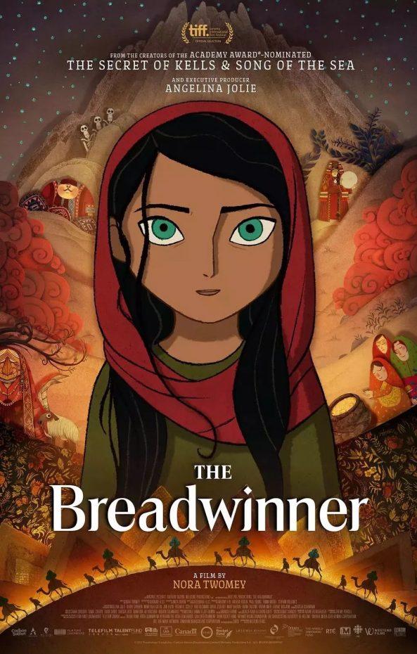 پوستر انیمیشن The Breadwinner 2017