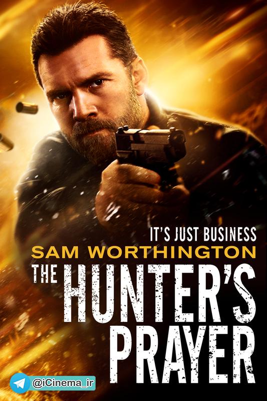 پوستر فیلم The Hunter's Prayer