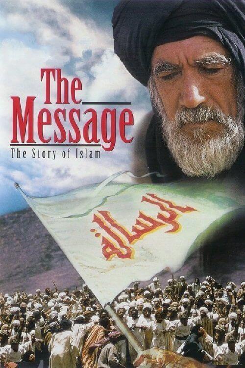 دانلود فیلم The Message 1976