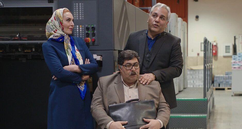 نمای اول سریال The Monster قسمت 5 با حضور مهران مدیری و آزیتا ترکاشوند