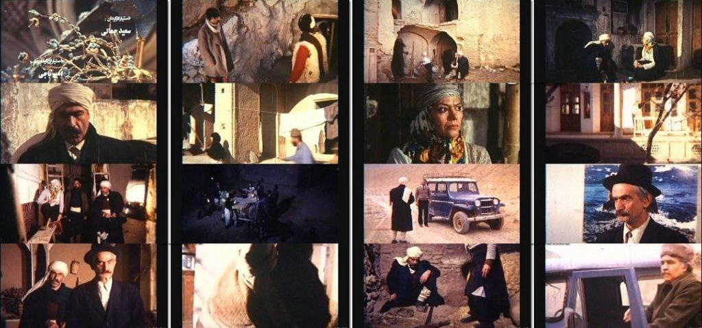 نمای اول فیلم Tofang-e shekasteh 1986