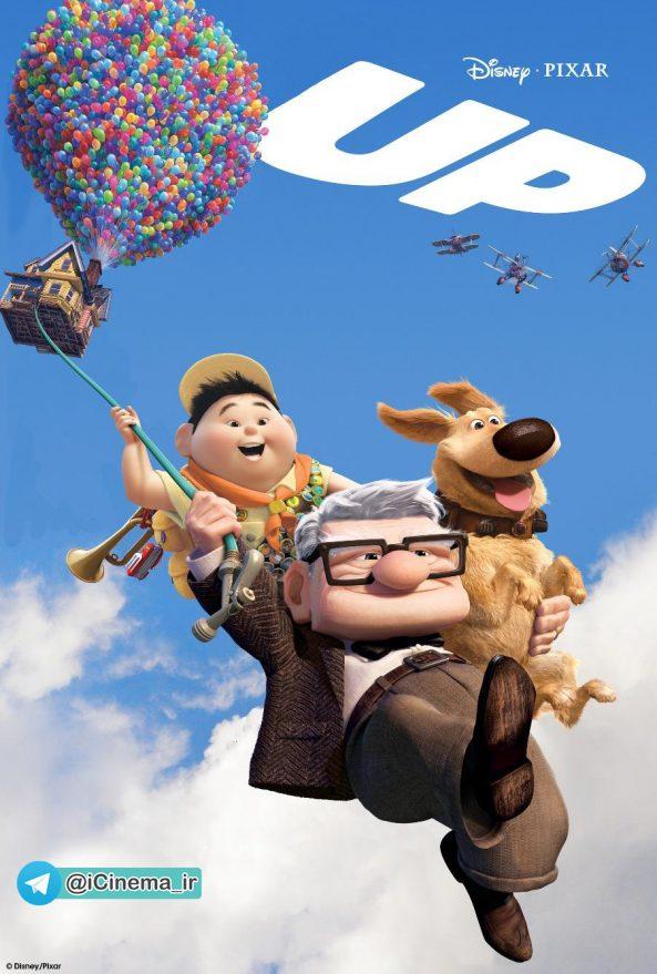 پوستر انیمیشن Up 2009