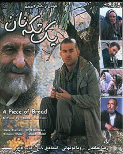 دانلود فیلم یک تکه نان ۱۳۸۳