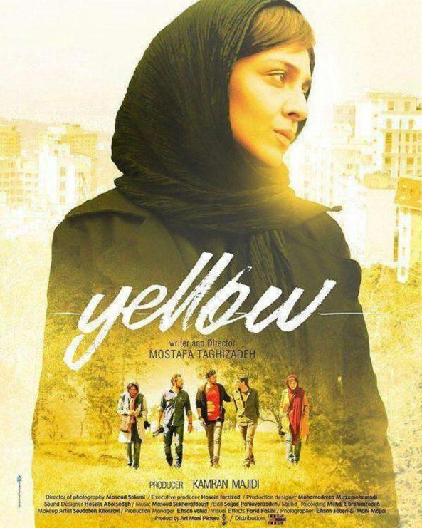 پوستر فیلم سینمایی زرد