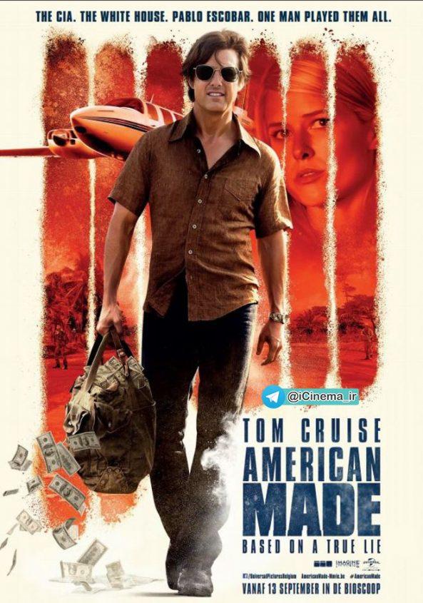 پوستر فیلم ساخت آمریکا American Made 2017