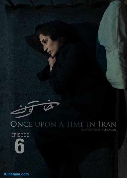 دانلود رایگان سریال ایرانی خاتون قسمت 6