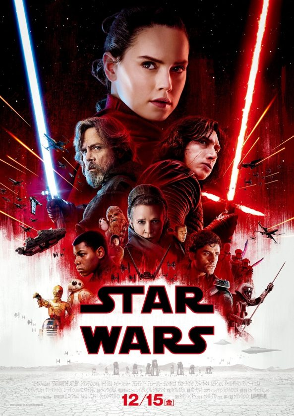 پوستر فیلم سینمایی Star Wars: The Last Jedi 2017